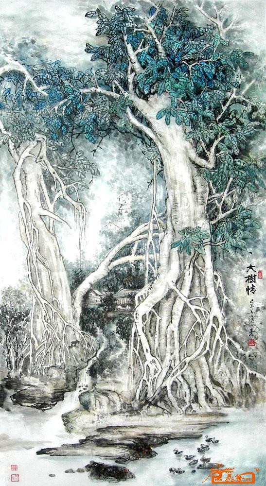 国画大树底下图片欣赏