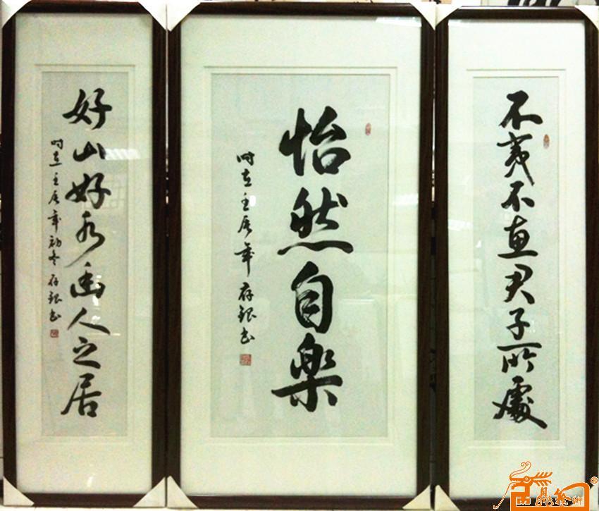 书协主办 首届中国书画小作品大赛作品集 获二等奖并入编