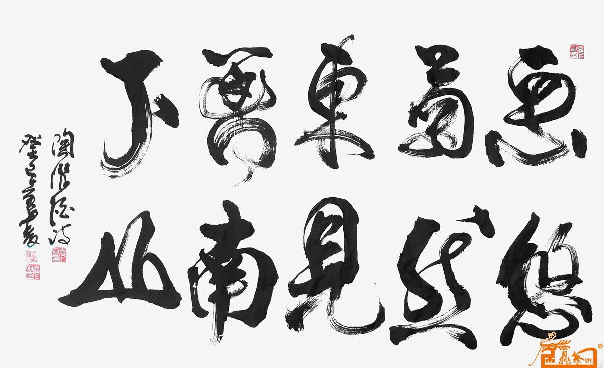 国科大xiao'yuan矢量图