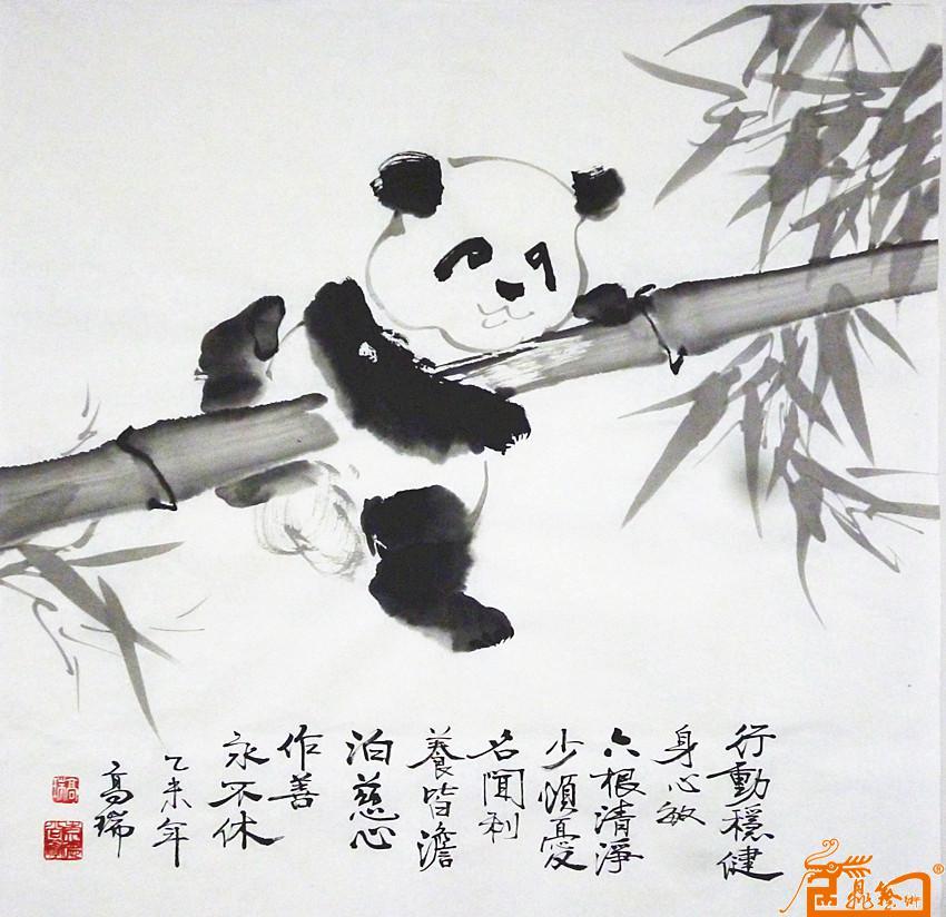 著 名 书 画 家 巴蜀熊猫诗意画派创始人高瑞简历 高瑞,别署竹林隐士,男,书画家,1965年生,四川省乐山市中区人,2007年皈依佛门,法名永瑞。1975年起自学书画,以古人为师,博采众家之长、融汇貫通,具有熊猫诗意画、竹子、梅花、松树、熊猫赞美诗、书法、声乐七绝。2010年2月创立巴蜀熊猫诗意画派,塑造了独具一格的文化品牌和标杆。 早年学习西画,曾任电影公司专业美工师 8 年,后专攻中国画小写意熊猫竹子及梅花、松树,熊猫画师法自然,曾到卧龙熊猫自然保护区和成都熊猫基地写生、体验生活,作品采用拟人手法,